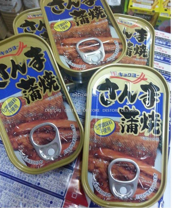 有樂町進口食品 日本極洋燒烤秋刀魚罐 - 限時優惠好康折扣