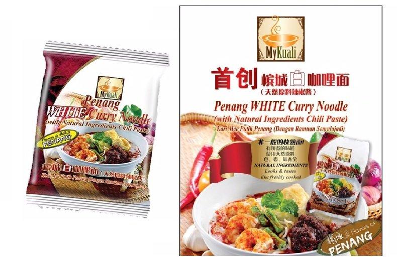 有樂町進口食品 2014年「全球十大泡麵第一名」 檳城白咖哩泡麵(110g)4入 0
