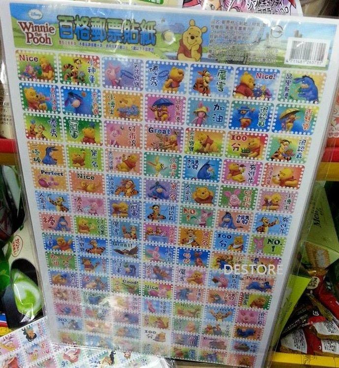 有樂町進口食品 98格 貼紙 迪士尼貼紙 郵票貼紙 格子貼紙 獎勵貼紙 卡通貼紙 隨機出 0