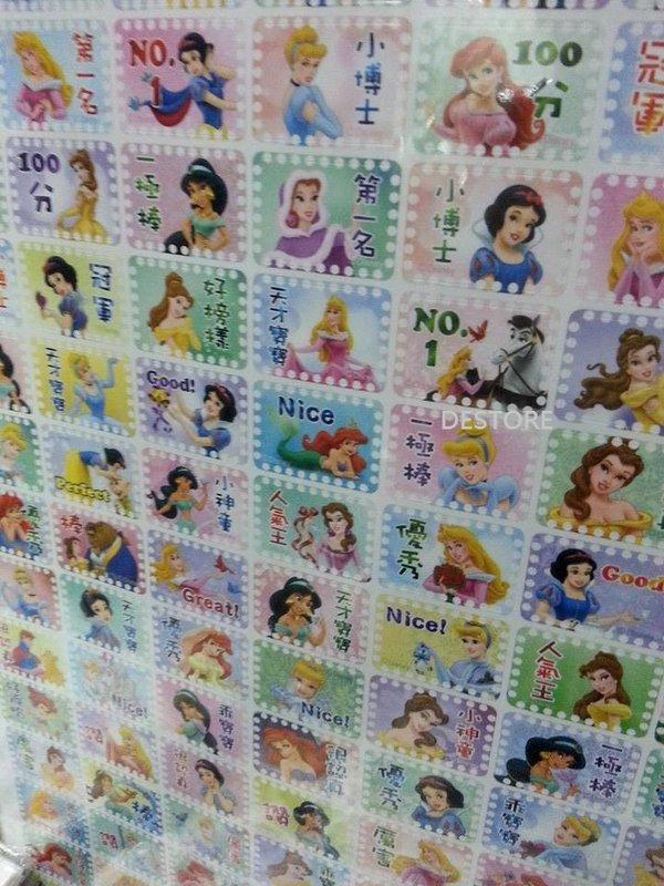 有樂町進口食品 98格 貼紙 迪士尼貼紙 郵票貼紙 格子貼紙 獎勵貼紙 卡通貼紙 隨機出 1