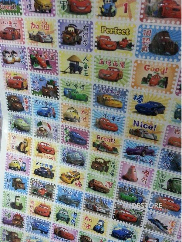 有樂町進口食品 98格 貼紙 迪士尼貼紙 郵票貼紙 格子貼紙 獎勵貼紙 卡通貼紙 隨機出 2