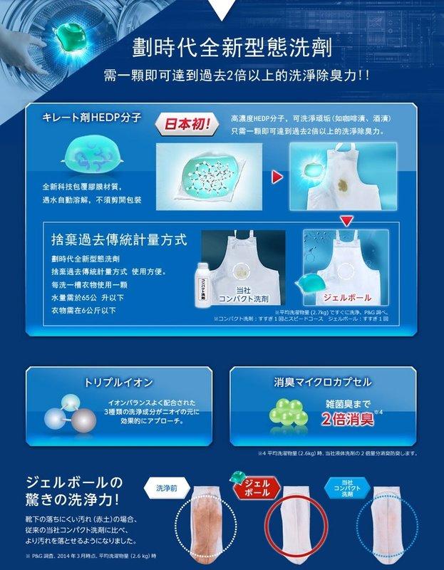 有樂町進口食品 日本 P&G Bold 強力洗衣膠球 粉紅花香500g 1
