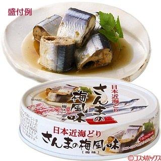 有樂町進口食品 日本 K&K 秋刀魚罐頭 梅風味 ~下飯的好滋味 - 限時優惠好康折扣