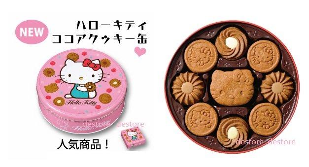 有樂町進口食品 附專屬提袋日本 北日本 hello kitty 粉色 巧克力口味餅乾 - 限時優惠好康折扣
