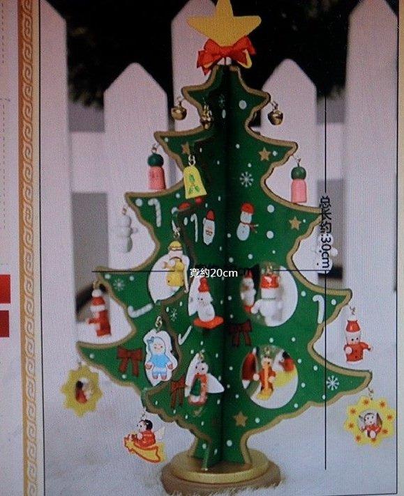 有樂町進口食品 聖誕節裝飾用品聖誕精美櫥窗擺件裝飾品聖誕桌飾擺件聖誕禮物(人工上色勿挑剔) 1