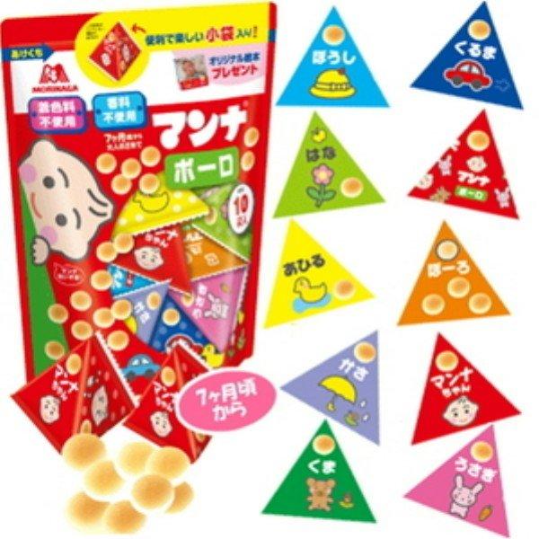 有樂町進口食品 日本 森永 蛋酥 立體包 獨立小包裝 輕巧便利 J60 4902888218422