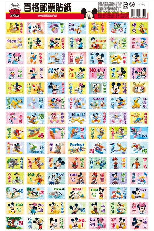 有樂町進口食品 百格郵票貼紙 迪士尼群星 米奇 米妮 唐老鴨 高飛 - 限時優惠好康折扣