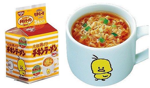 有樂町進口食品 日清 元祖雞迷你3包入 ~ 雞汁風味 (不包含馬克杯) J48 4902105001189 1