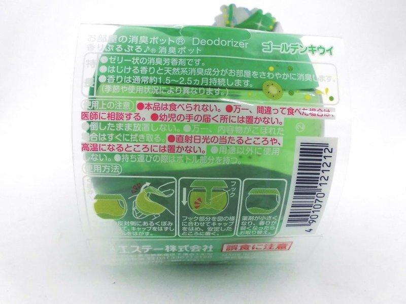 有樂町進口食品 日本製 雞仔牌 愛詩庭 新部屋果凍消臭壺 - 黃金奇異果香 270g 單個售 日本芳香劑 除臭劑 1