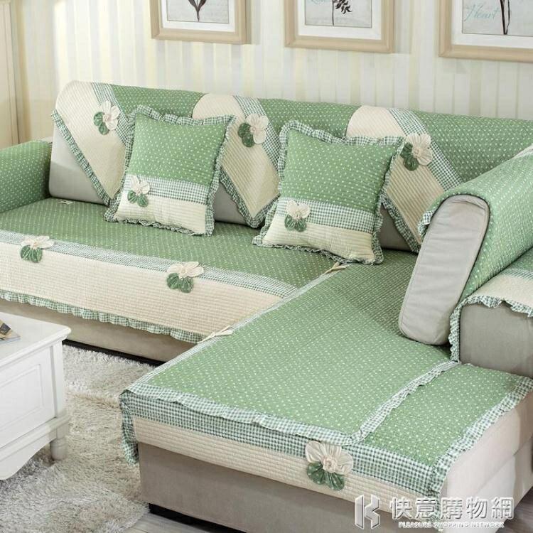 沙發墊美式鄉村全棉布藝坐墊防滑簡約現代田園生活組合沙發套罩巾 快意購物網