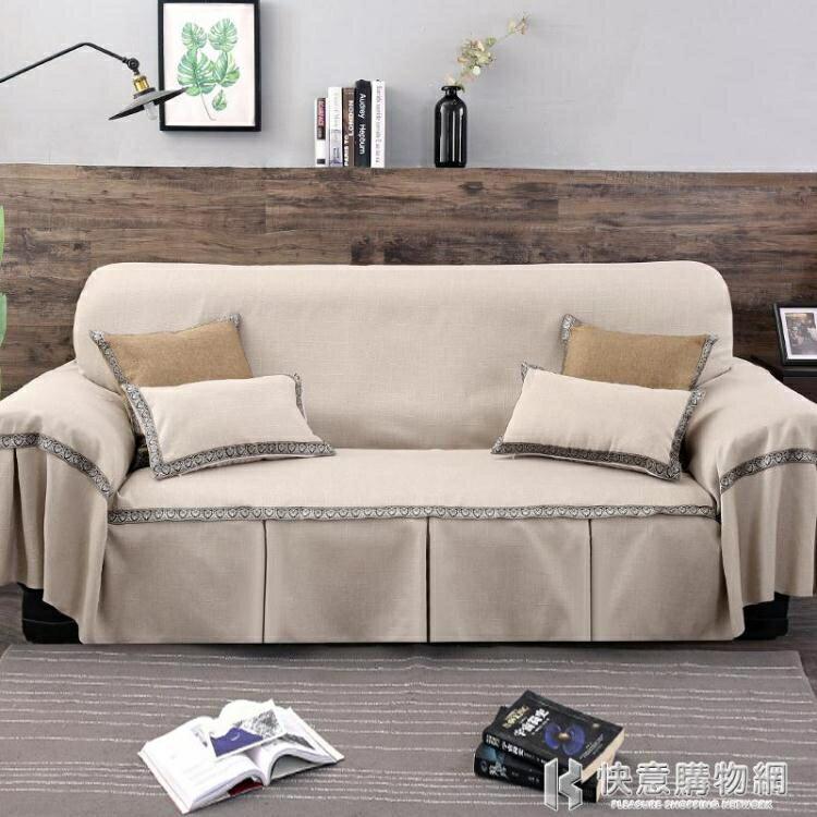 沙發罩素色現代簡約全包沙發巾墊全鋪蓋布藝單雙三人組合 快意購物網