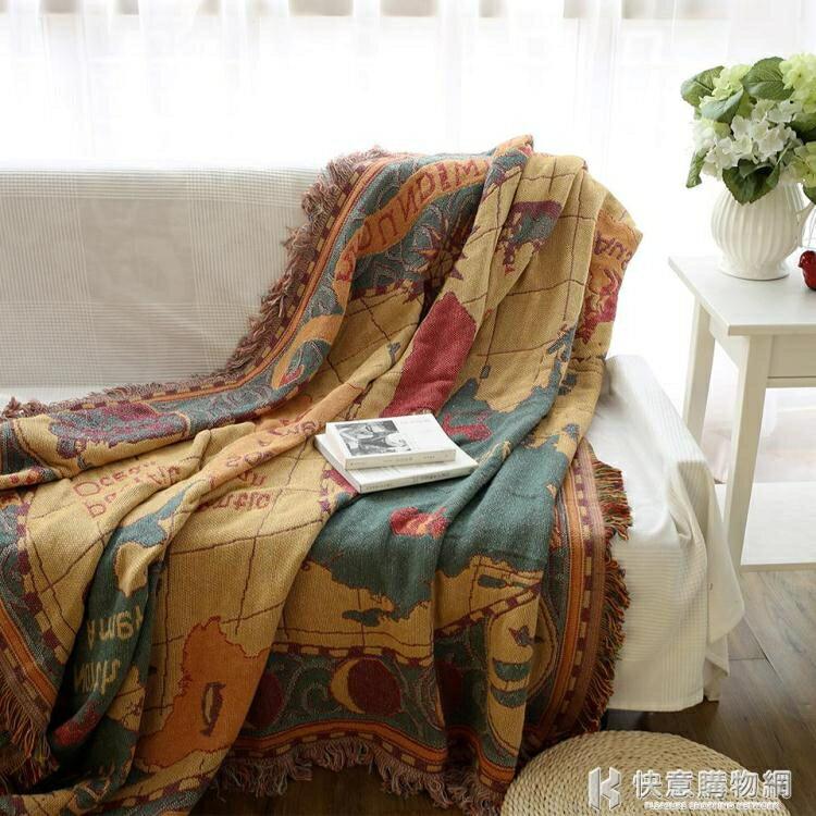 沙發罩原素品制北歐沙發布全蓋沙發巾夏季蓋毯防塵簡約布藝 快意購物網