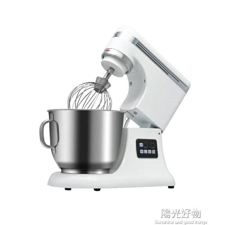 廚師機大草原和面機家用攪拌機小型多功能商用揉面機活面機鮮奶機 220V NMS陽光好物