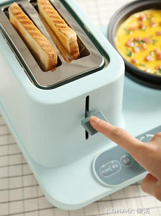 早餐機多功能四合一家用小型三明治烤面包機吐司多士爐 220V 樂活生活館 NMS