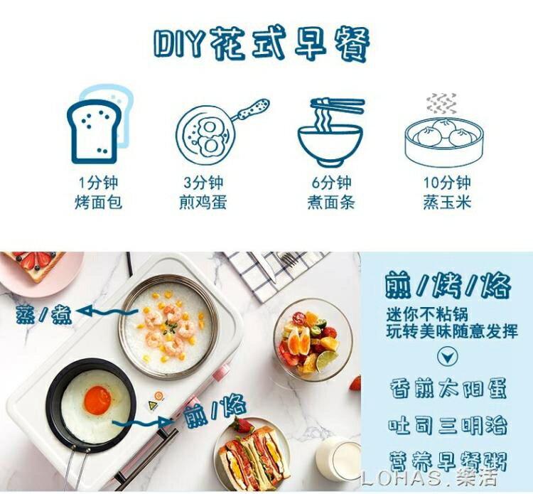 懶人網紅早餐機多功能四合一家用小型三明治早餐烤面包烘培輕食機 220V 樂活生活館 NMS