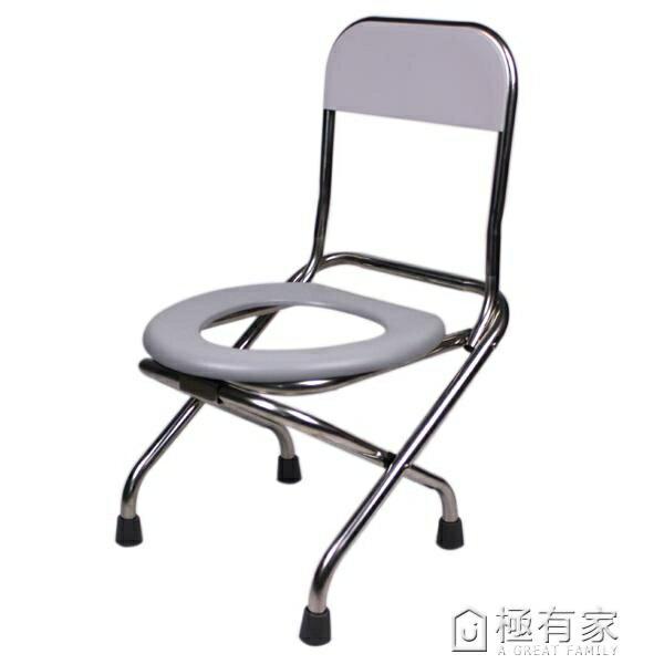 加固防滑可摺疊坐便椅子老人孕婦坐便器女家用蹲坑改行動馬桶凳子  ATF 『樂居家』