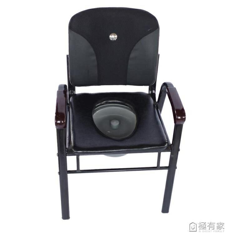 老人坐便椅加固防滑老年人坐便器大便椅子家用馬桶凳可行動座便椅  ATF 『樂居家』