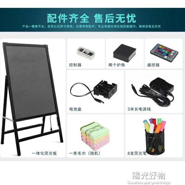 熒光板電子手寫 LED發光黑板 40 60廣告展示板小留言板廣告牌 NMS陽光好物
