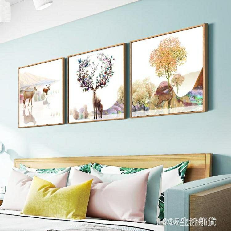 油畫 客廳裝飾畫餐廳現代簡約北歐麋鹿掛畫三聯臥室壁畫沙發背景牆油畫 NMS 1995生活雜貨