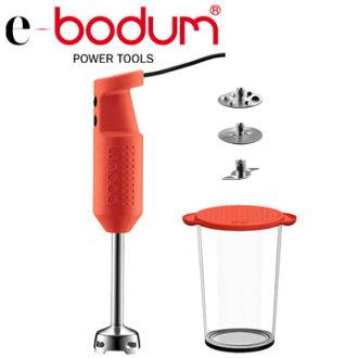 丹麥 e-bodum -自動手持式攪拌棒 紅色 K11179