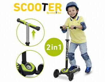 【淘氣寶寶】【英國 smarTrike - scooter】時尚 2 in 1 初進階三輪滑板車-綠 原廠公司貨