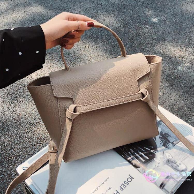側背包 高級感包包洋氣女包2020新款潮韓版包時尚手提包鯰魚包