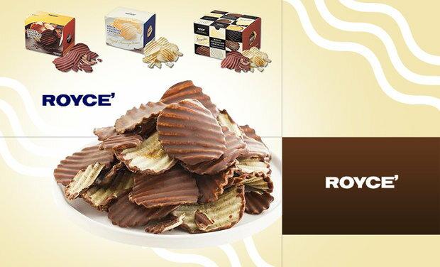 日本商品代購-ROYCE 洋芋巧克力片(標準風味)