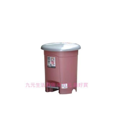 ~九元 ~聯府 RO~017 朝代17L圓型垃圾桶 RO017