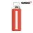 SIGG Dream 玻璃水壺 0.65L 番茄紅 水壺 保溫瓶 0