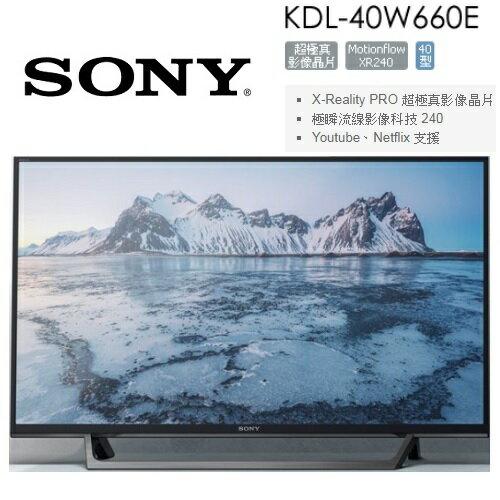 SONY 40型KDL-40W660E Full HD液晶電視 KDL40W660E 公司貨 可分期
