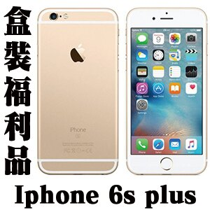 【創宇通訊】iPhone 6S plus 16G (A1687) 金色【福利機】