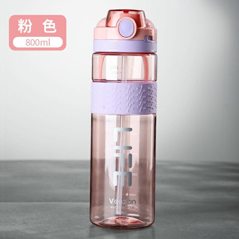 吸管運動水杯 吸管杯大人耐高溫學生運動水杯女夏季防燙孕婦防摔產婦兒童塑料杯
