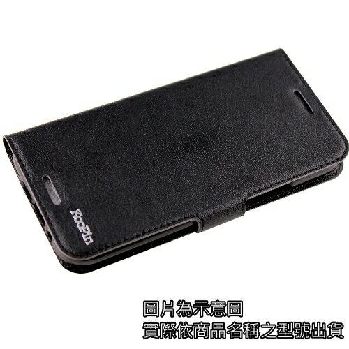 KooPin Sony Xperia Z3 (D6653) 商務簡約系列 可立式皮套