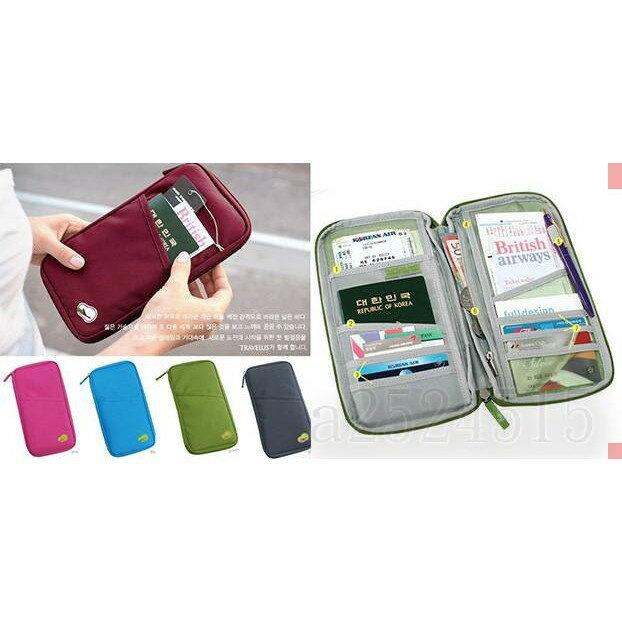 護照包 資料包 存摺包 多功能包