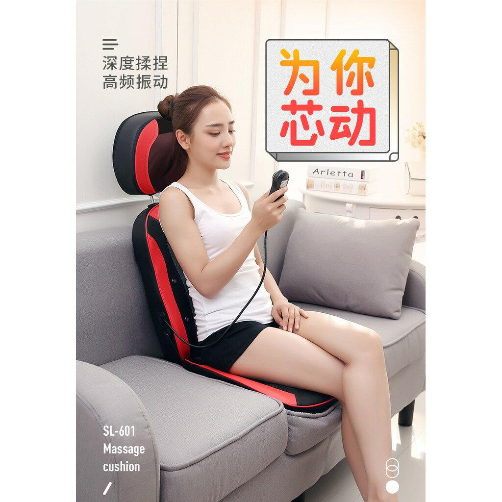 全自動小型電動按摩椅家用全身按摩墊腰部背部頸椎按摩器老人椅子 1