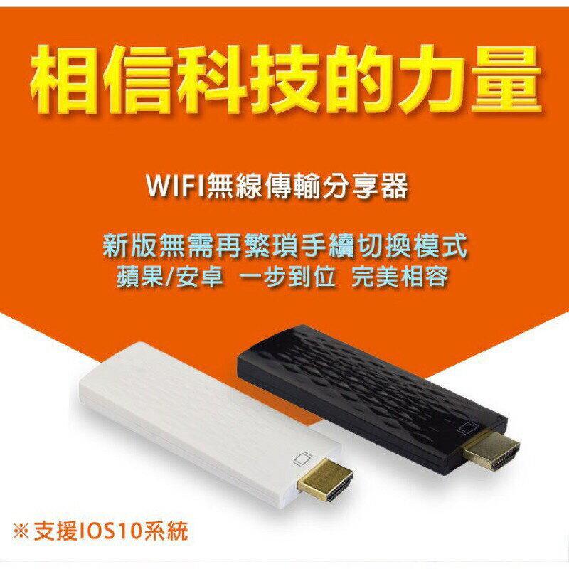 @Woori 3c@ 電視棒、Airplay、Miracast、DLNA、無線多屏、手機投影、免安裝APP、贈HDMI