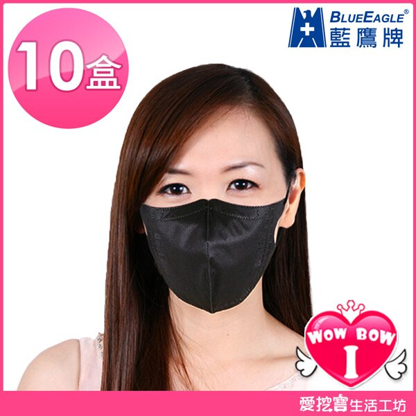【藍鷹牌】台灣製成人立體黑色防塵口罩?愛挖寶 NP-3DBK*10?10盒 免運