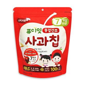 ★衛立兒生活館★韓國 NAEBRO 銳寶 蘋果水果乾12g