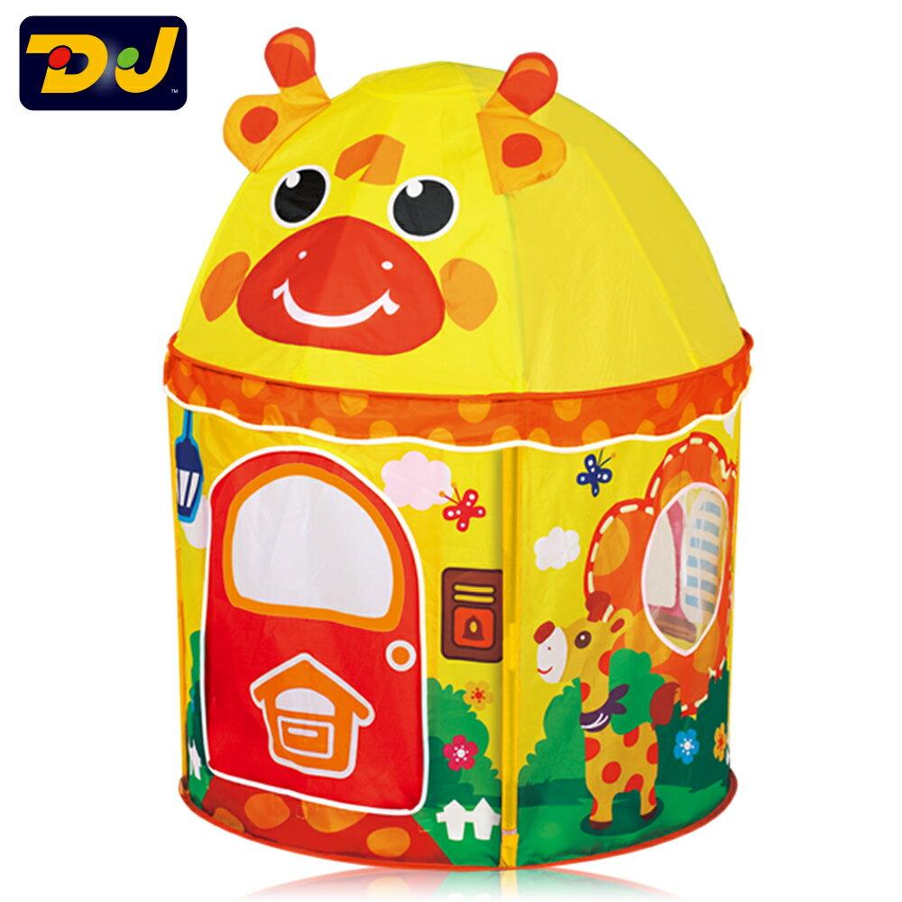 【DJ Toys】長頸鹿遊戲球屋(送30顆海洋球)