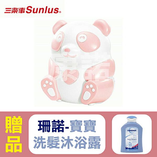 【Sunlus三樂事】熊貝比電動吸鼻器 SP3601 PK(粉紅),贈品:贈品:珊諾寶寶沐浴洗髮露
