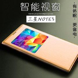 三星Sumsung Galaxy Note3 開窗側翻皮套 防塵防潑水手機保護套