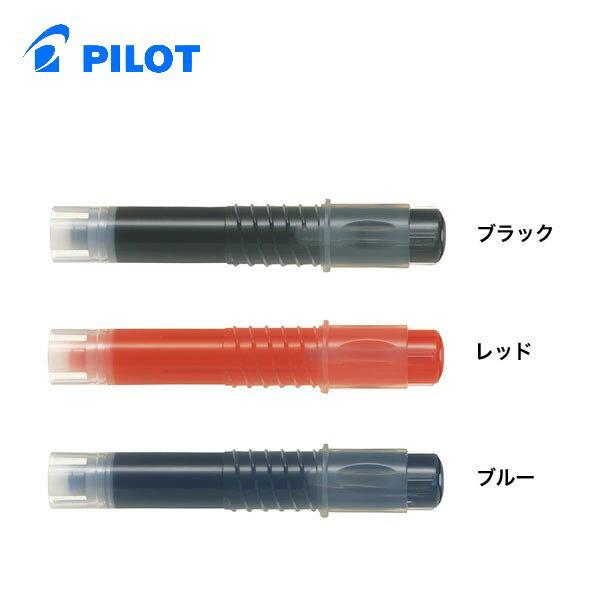 日本百樂 PILOT P-WMSRF8 白板筆專用卡水 (卡式白板筆補充液) ---> 適用:百樂 WMBSE-15EF 細字卡式白板筆