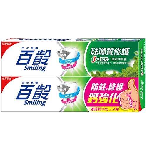 百齡琺瑯質修護3效配方牙膏草本薄荷香150gX2入