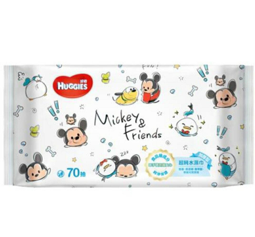 宅配免運 好奇 純水嬰兒溼巾(加厚型)迪士尼款 20抽 單包[FIFI SHOP]