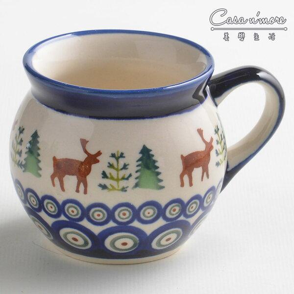 波蘭陶歡樂聖誕系列胖胖杯馬克杯咖啡杯水杯220ml波蘭手工製