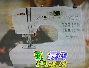 [COSCO代購 如果售完謹致歉意] W121222 車樂美電腦型縫紉機 (720) 送10件袋物組課程