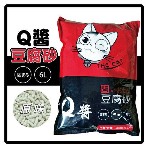 【力奇】Q醬豆腐砂-原味6L(約3KG)-270元>超取限1包(G902B01)