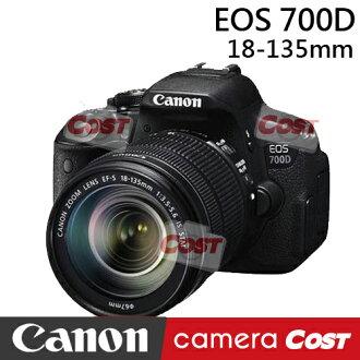 【送32G原電廠包快門線背帶豪華禮】Canon EOS 700D 18-135 公司貨