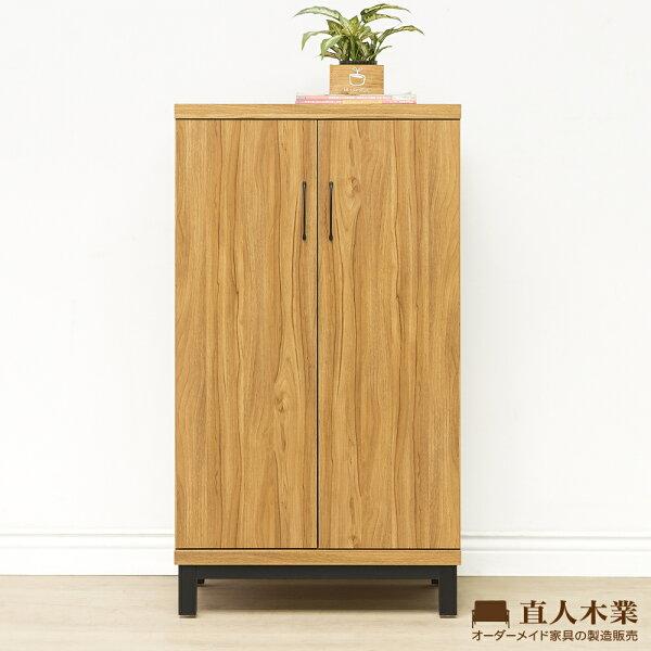 【日本直人木業】NOUN柚木工業風67公分鞋櫃