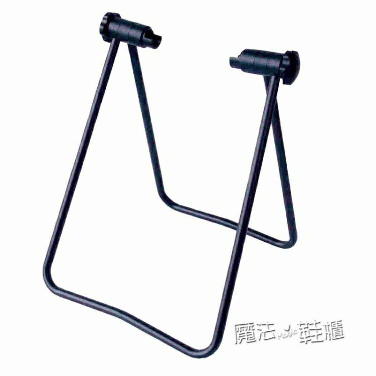 [免運]自行車U型停車架山地車室內家用維修固定支架支撐腳架子單車配件 ATF 夏季狂歡